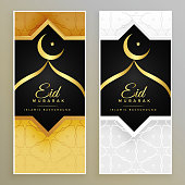 premium golden and silver eid mubarak banners