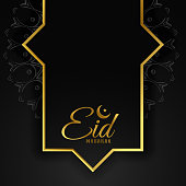 premium golden eid mubarak background