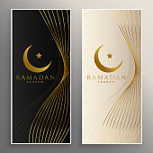 premium ramadan kareem dark and light banners