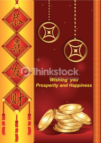 printable chinese new year card background contains oriental auspicious vector art