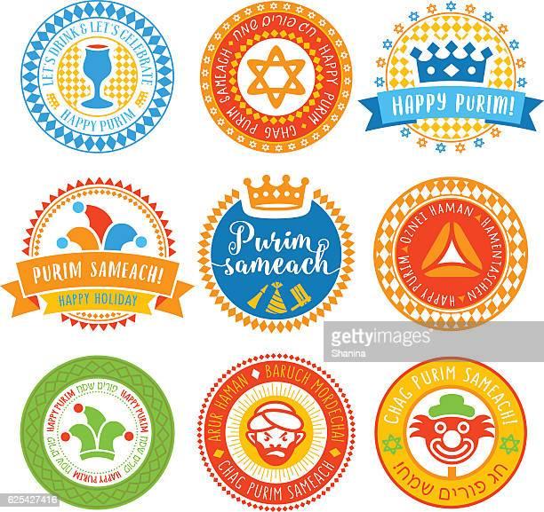 Purim Vector Seals