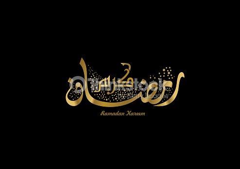 Ramadan kareem a beautiful greeting arabic card vector art thinkstock ramadan kareem a beautiful greeting arabic card vector art m4hsunfo