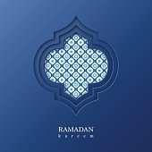 Ramadan Kareem background. Islamic pattern with cut paper traditional elements. Vector illustration.