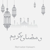Ramadan Kareem greeting card with mosque and arabic ornament. Vector