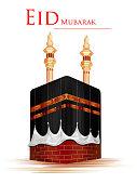 vector illustration of Ramadan Kareem Greetings for Ramadan background with Islamic Mosque Kaaba in Mecca