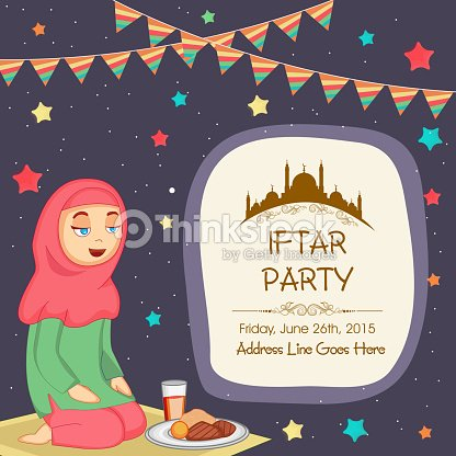 Ramadan kareem iftar party celebration invitation card with musl ramadan kareem iftar party celebration invitation card with musl vector art stopboris Image collections