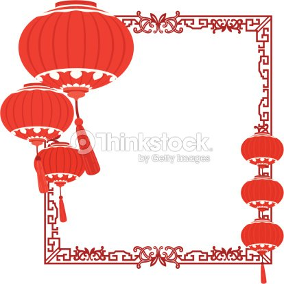 red chinese lanterns border style vector art