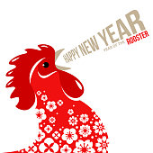 Red Crowing Rooster on White Background with Oriental Flowers. Vector Illustration. Chinese 2017 New Year Symbol