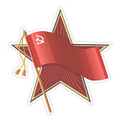Red star and the Victory banner. Vector isolated illustration on white background.
