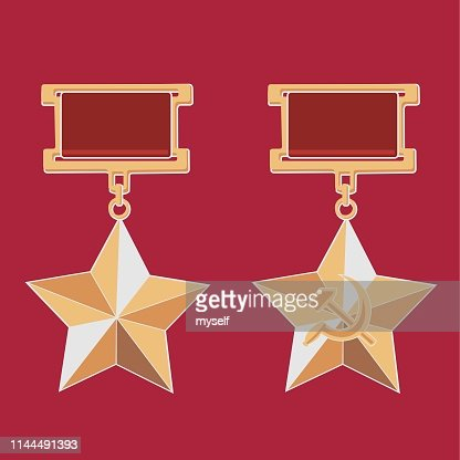 Reward Hero of the Soviet Union and Hammer and Sickle Medal on a red background : stock vector