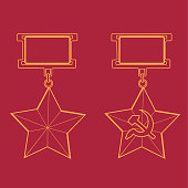 Reward Hero of the Soviet Union and Hammer and Sickle Medal on a red background outline silhouette