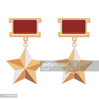 Reward Hero of the Soviet Union and Hammer and Sickle Medal on a white background : stock vector