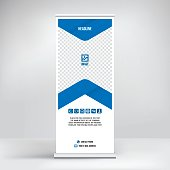 graphic template for posting photos and text decoration of exhibitions, conferences, seminars, advertising, business concept.