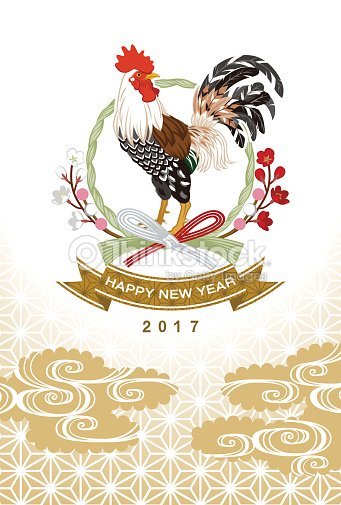 rooster with plum blossom ornament japanese new year card vector art