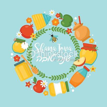 Rosh hashanah jewish new year holiday greeting card design vector rosh hashanah jewish new year holiday greeting card design vector art m4hsunfo