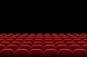 Rows of theatre and cinema seats vector illustration