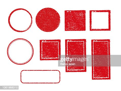 rubber stamp frame set (square, circle, rectangle etc.) : stock vector