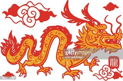 Ejecutar un dragón chino : Arte vectorial