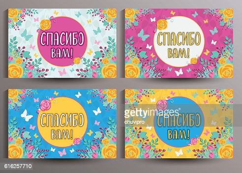 Russian Thank you cards set : Arte vetorial
