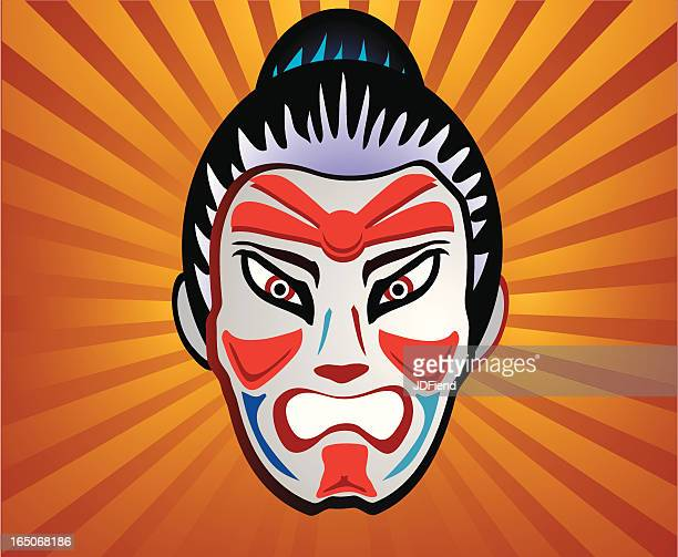 Samurai Vector Art and Graphics | Getty Images