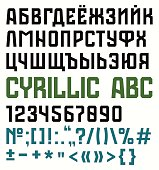 Cyrillic Script Stock Photos and Illustrations - Royalty