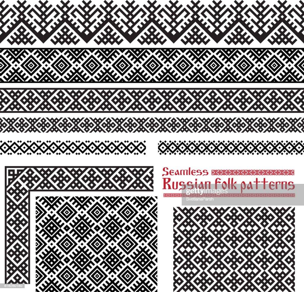 Seamless Russian folk patterns: borders, corner, fills. : Arte vectorial