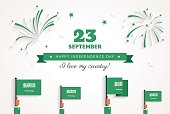 23 September. Saudi Arabia Happy Independence Day greeting card. Celebration background with fireworks,  flags and text. Vector illustration
