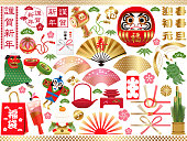 Set of assorted graphic elements for the Japanese New Year holidays, vector illustrations.