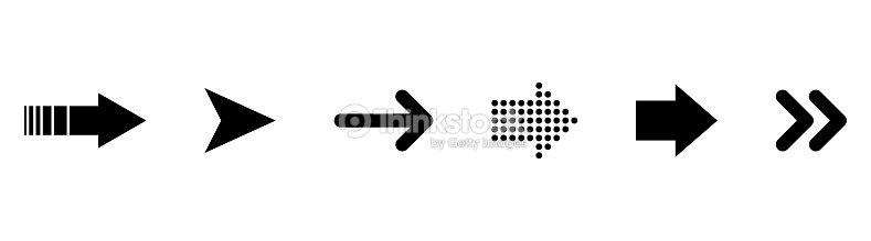 Conjunto de flechas vector negro. Colección de vectores de flechas : arte vectorial