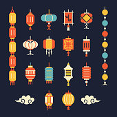 Different lanterns for decoration, greeting card, packaging.