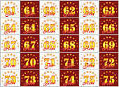 Set of gold numbers from 61 to 75 and the word of the year decorated with a circle of stars. Vector illustration. Translated from Russian - Years