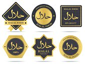 Set of halal food products labels and badges design. Vector quality symbols and stickers for certified tags