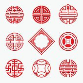Set of Simply oriental art (frame, border, knot ) for Chinese new year ornament. Vector Illustration.