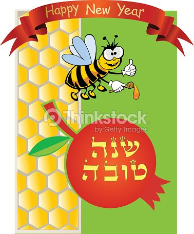 shana tova and honey bee vector art