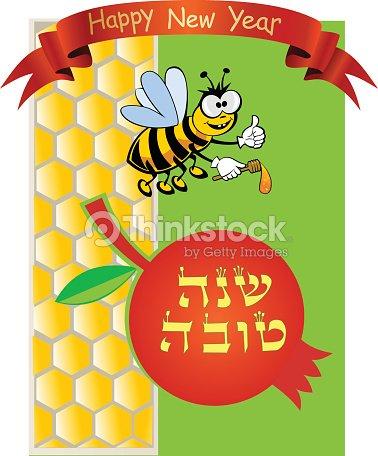 shana tova and honey bee vector art
