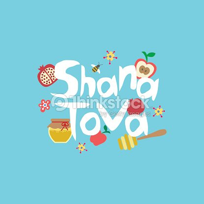 Shana tova greeting card for jewish new year with flowers and shana tova happy new year on hebrew greeting card for jewish new year with flowers and traditional elements of holiday rosh hashanah m4hsunfo