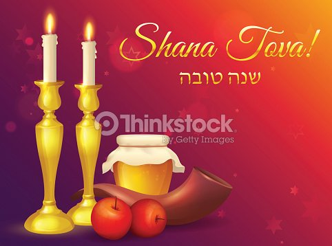 Shana tova rosh hashanah greeting card vector art thinkstock rosh hashanah greeting card vector art m4hsunfo
