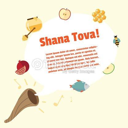Shana tova rosh hashanah jewish new year vector greeting card vector shana tova rosh hashanah jewish new year vector greeting card vector art m4hsunfo