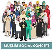Arab man and woman different professions standing together on white background in flat style. Flat design people characters. Social concept. Muslim concept.