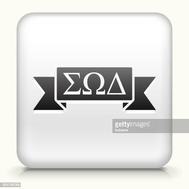 Square Button with Fraternity Ribbon royalty free vector art