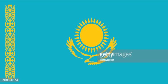 Standard Proportions for Kazakhstan Flag : Vector Art