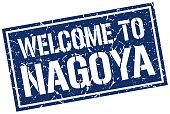 welcome to Nagoya stamp