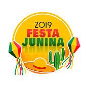stylish festa junina decorative background