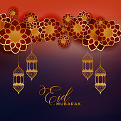 stylish islamic decoration for eid mubarak festival
