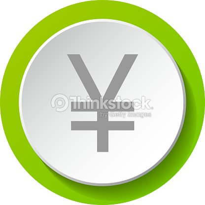 Symbol Of Japanese Currency 3d Icon Vector Vector Art Thinkstock