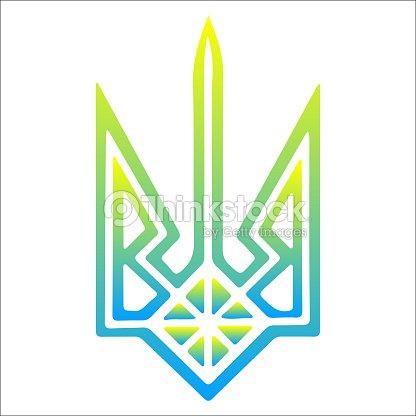 Symbol Of Ukraine Trident Vector Art Thinkstock