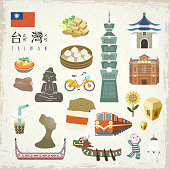 Taiwan attractions and dishes collection in flat design
