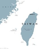Taiwan political map with capital Taipei. English labeling. Officially the Republic of China, ROC, a state in East Asia on the island of Taiwan, formerly known as Formosa. Gray illustration. Vector.
