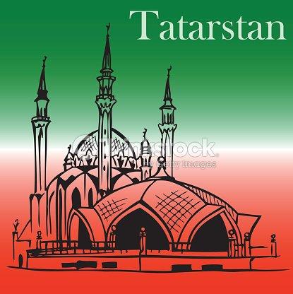 tatarstan kazan flag vector art thinkstock