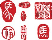 The following are the meanings of these seals on image (from top to bottom,from left to right)